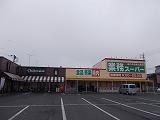 スマートハイムプレイス藤岡(周辺環境)業務スーパー