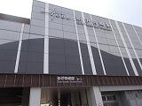 スマートハイムプレイス伊勢崎今泉(周辺環境)新伊勢崎駅