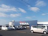 スマートハイムプレイス上里七本木(周辺環境)メガセンタートライアル上里店