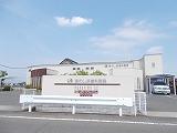 スマートハイムシティ菅谷(周辺環境)あわしま歯科医院