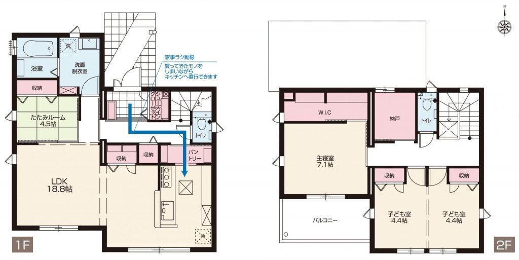 スマートハイムシティ前橋ローズタウン 126区画(間取図)
