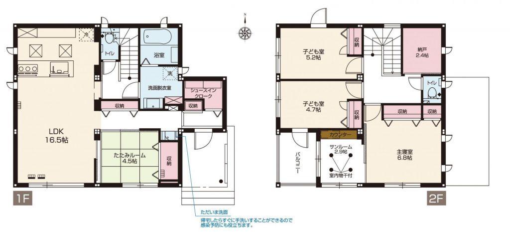 スマートハイムシティ前橋ローズタウン 113区画(間取図)