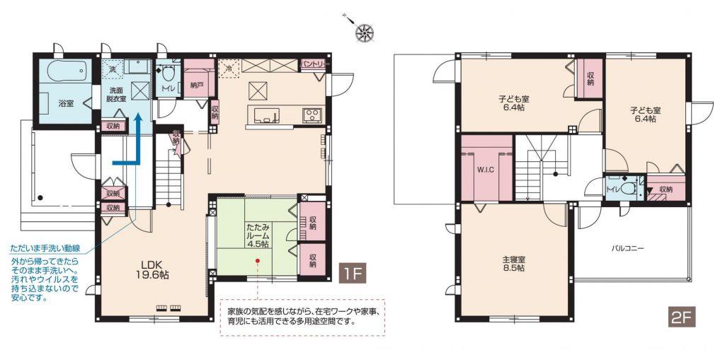 【分譲住宅・建売】スマートハイムシティ龍舞ガーデン No.A1(間取図)