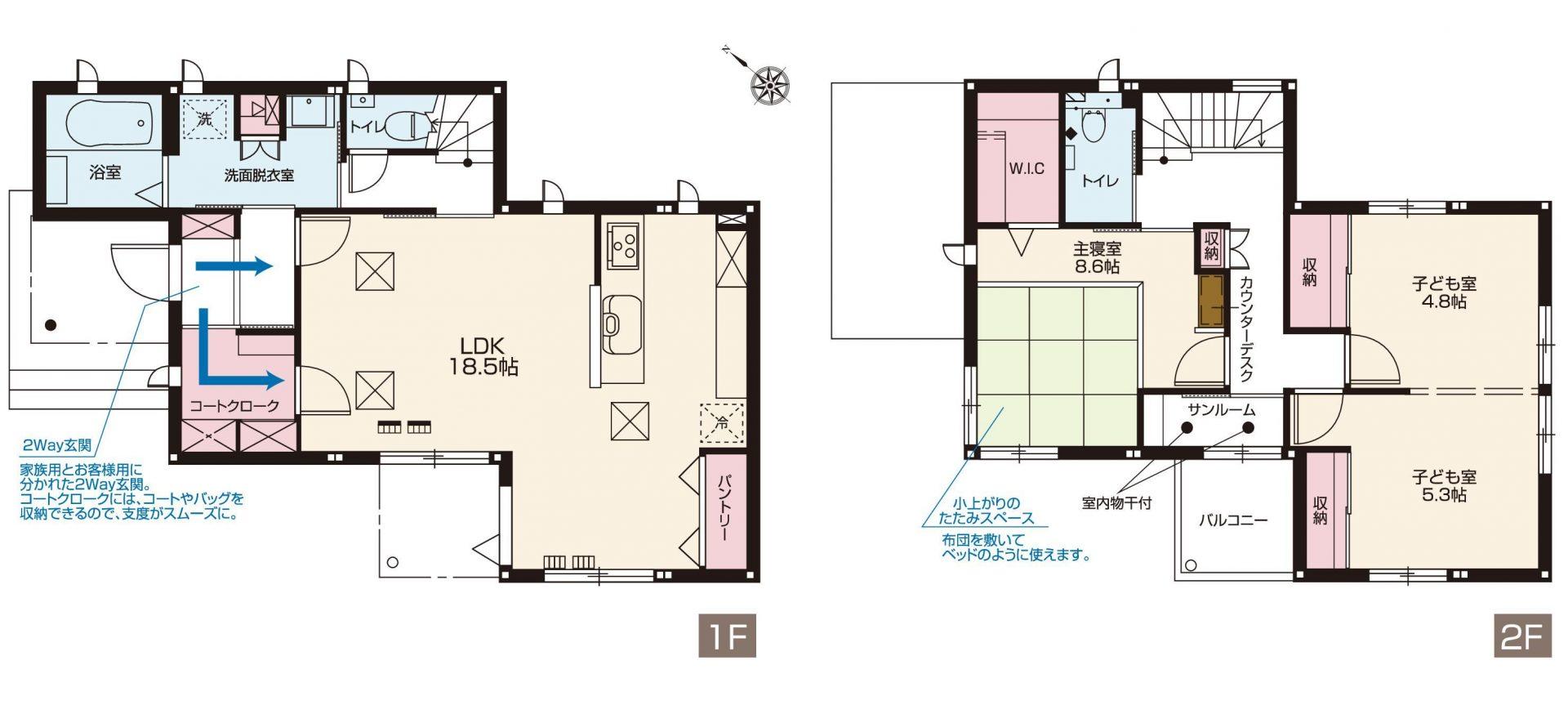 【分譲住宅・建売】スマートハイムシティ龍舞ガーデン No.A3(間取図)