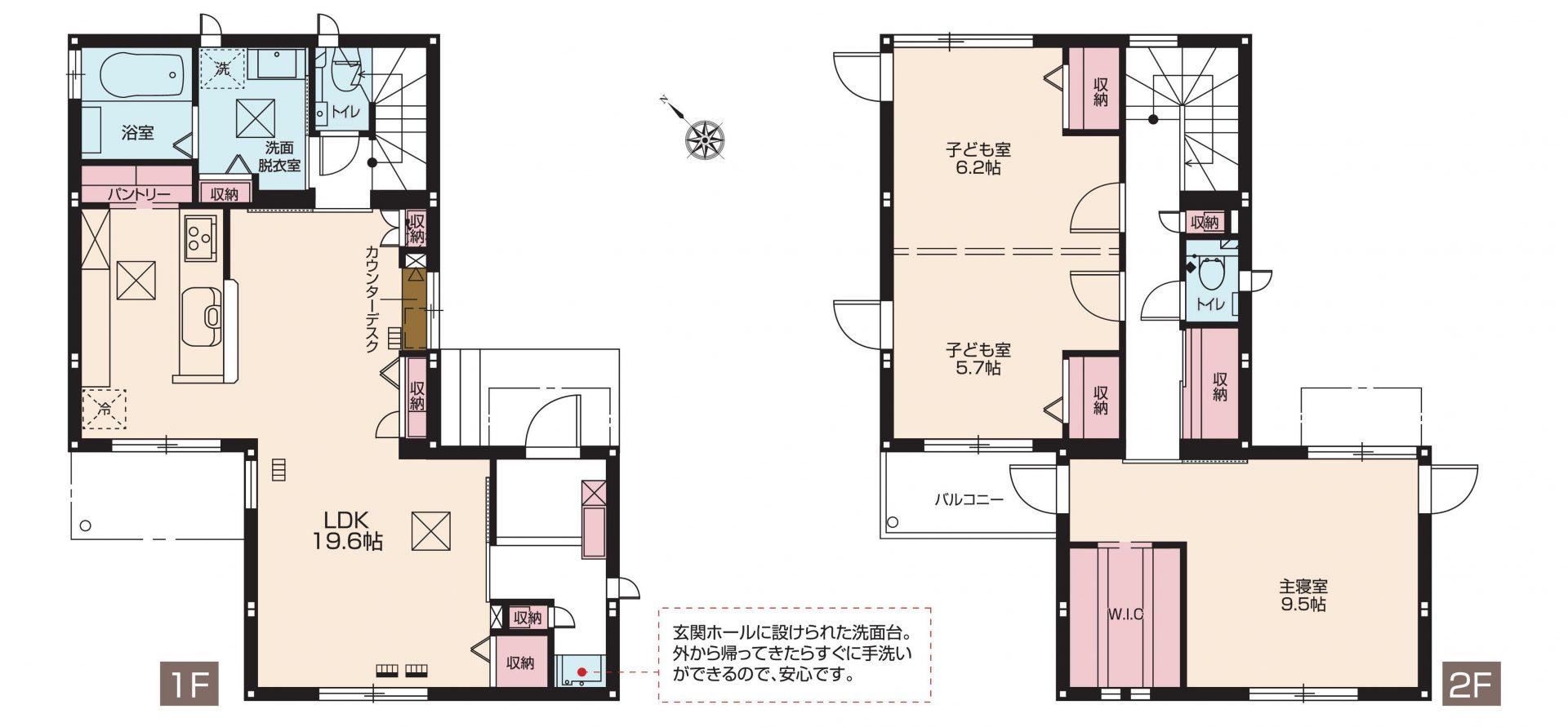 【分譲住宅・建売】スマートハイムシティ龍舞ガーデン No.B1(間取図)