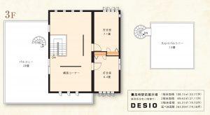 高崎東展示場のモデルルーム(デシオ)|間取り3階