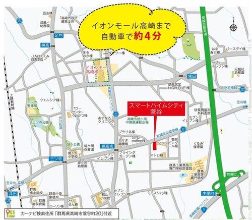 スマートハイムシティ菅谷(アクセスマップ)