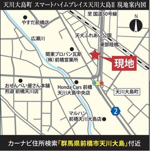 スマートハイムプレイス天川大島II(アクセスマップ)