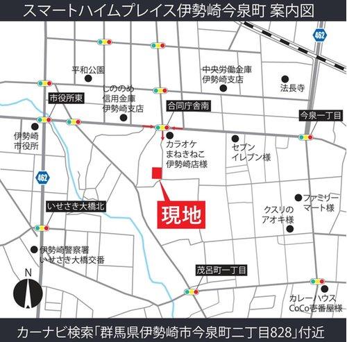 スマートハイムプレイス伊勢崎今泉(アクセスマップ)