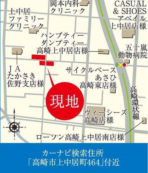 スマートハイムシティ上中居(アクセスマップ)