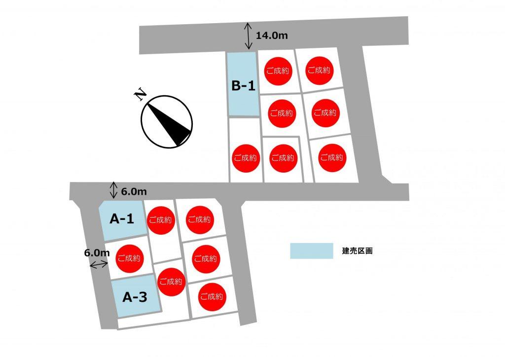 スマートハイムシティ龍舞ガーデン(区画図)