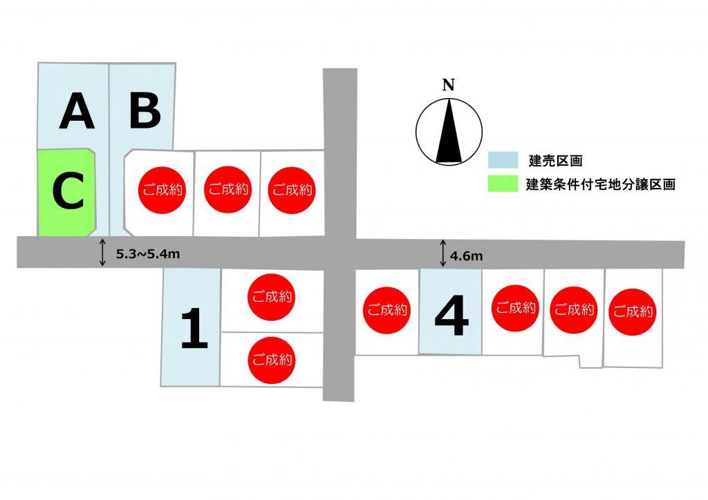 スマートハイムシティ上中居(区画図)