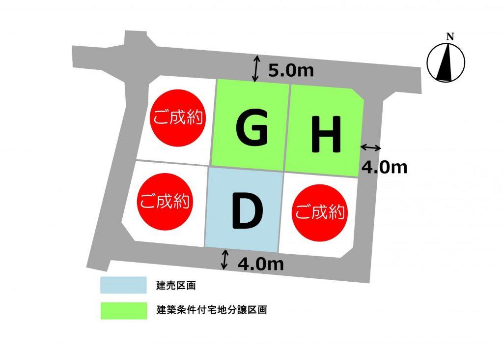 スマートハイムプレイス下高瀬(区画図)