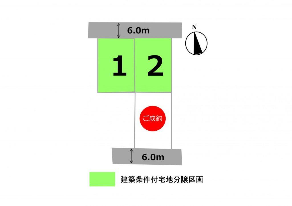 スマートハイムプレイス本庄市五十子北(区画図)