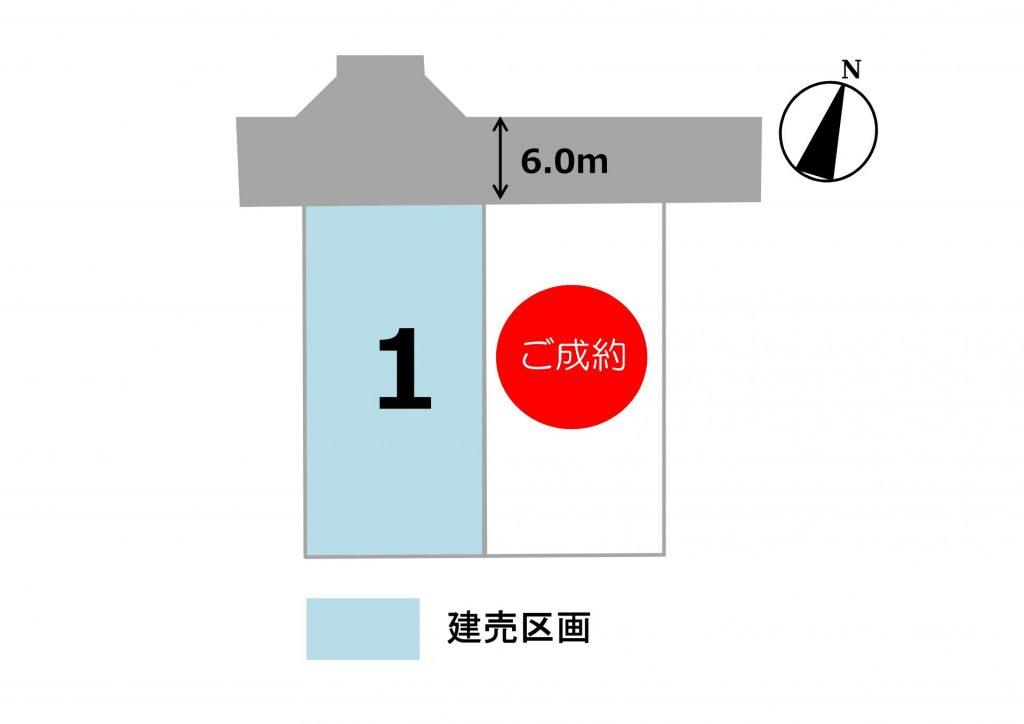 スマートハイムプレイス上小出(区画図)